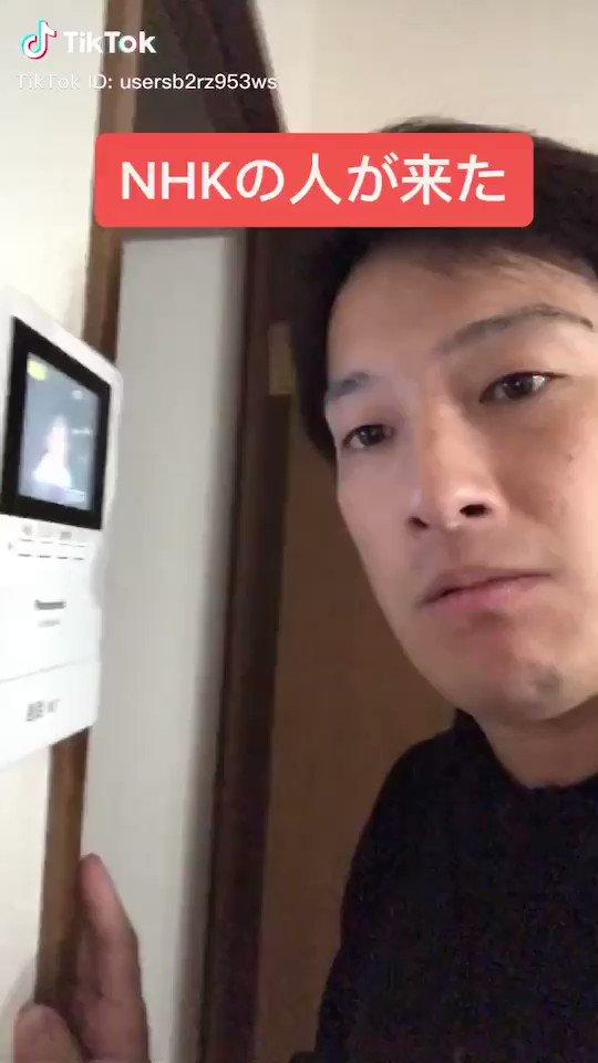NHKが来たら韓国人のフリしてボケるのたまんないww他の動画はこちら👇