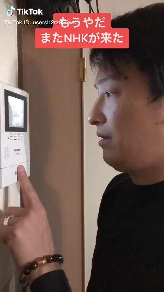 NHKをお爺ちゃんのフリで撃退wwwwご本人はこちら👇