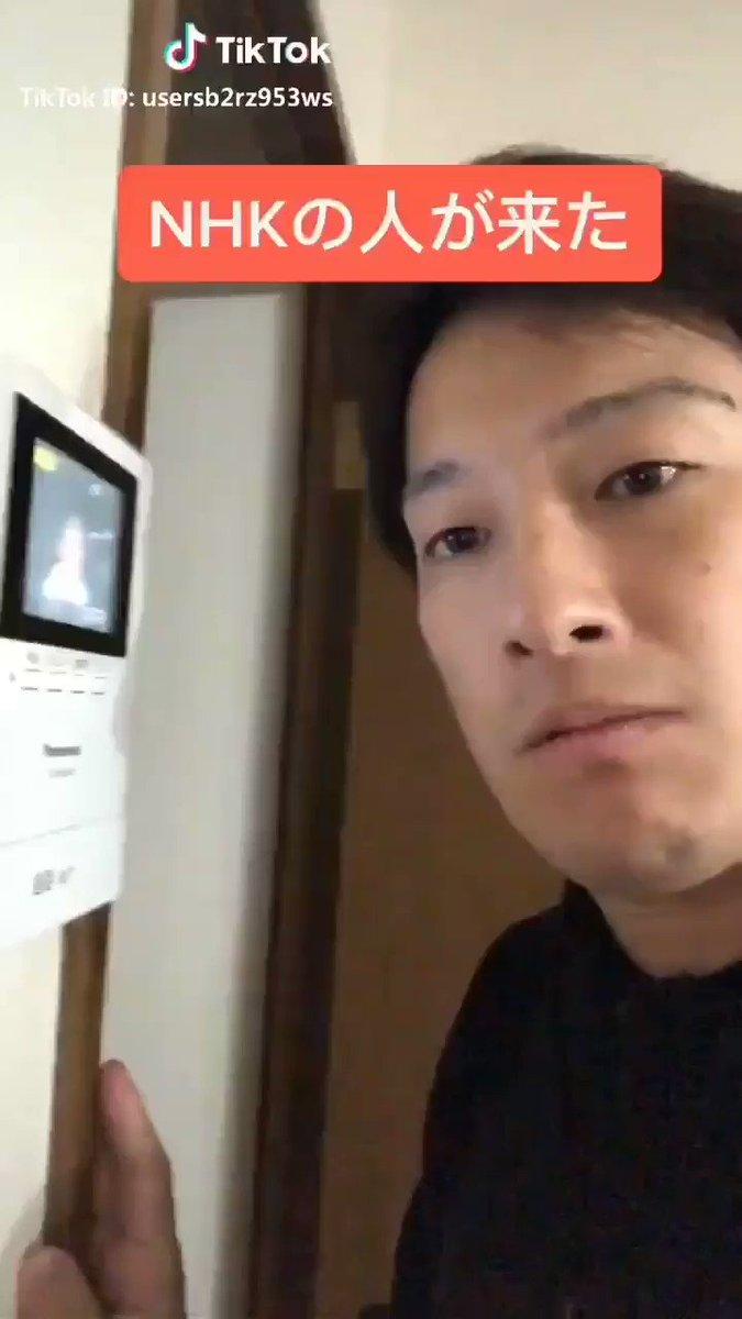 【朗報】NHK集金人を撃退する方法がコチラ御本人→