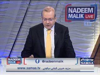 پارلیمان جب چاہے آرمی چیف کی مدت ختم کر سگتی ہے : ماہر قانون اعتزاز احسن #NadeemMalikLive #Pakistan #SamaaTV