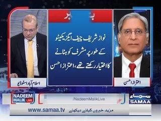 حکومت سادہ اکثریت سے آرمی چیف کا معاملہ حل کر سگتی ہے : فیصل واوڈا @FaisalVawdaPTI #NadeemMalikLive #Pakistan #SamaaTV