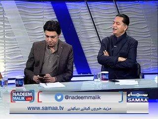 فیصل واوڈا کا بطور حکومتی ترجمان بڑا دعوی @FaisalVawdaPTI #NadeemMalikLive #Pakistan #SamaaTV