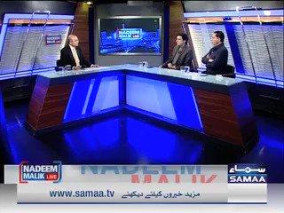 رہنما تحریک انصاف فیصل واوڈا کا مسلم لیگ ن کو چیلنج اگر غلط ہوئے تو معافی بھی مانگیں گے @FaisalVawdaPTI #NadeemMalikLive #Pakistan #SamaaTV