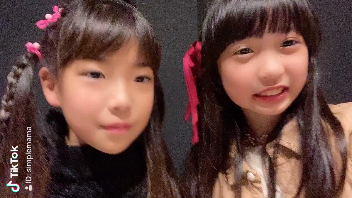 #ひよりちゃん#よしみちゃんtiktokfriendsversion 楽しそうですねーママもtiktokするかなー🤣😃😜🥰😍