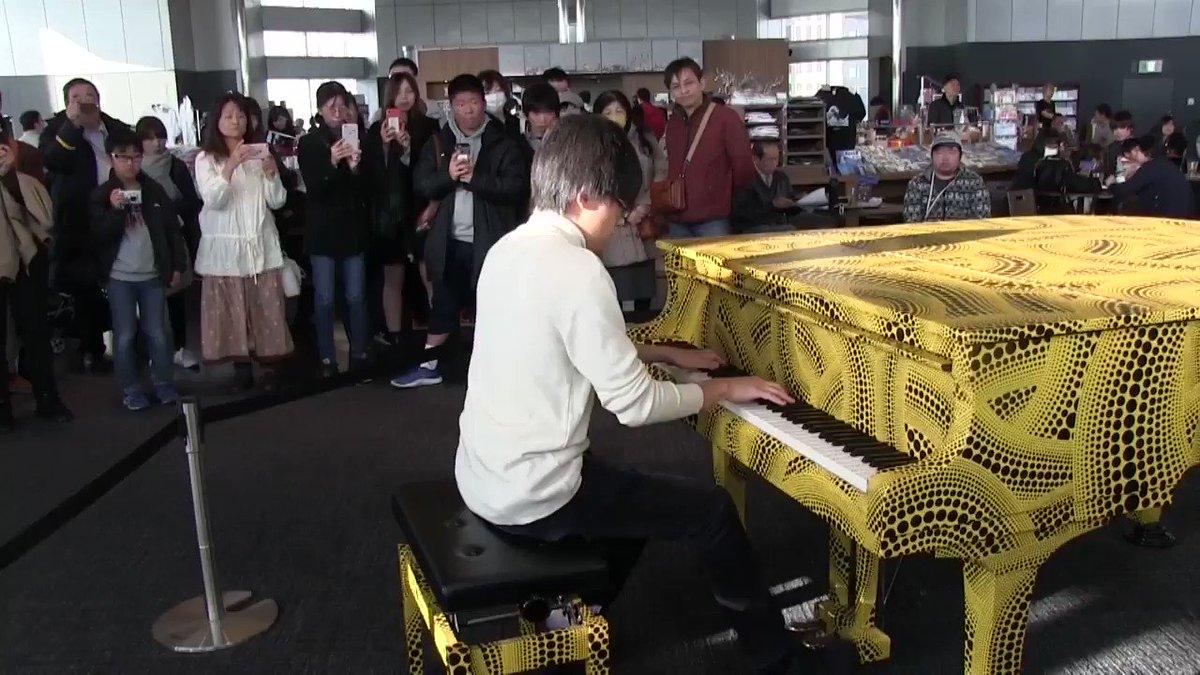 昨日ですが久々に動画上げました。これから都庁に通おうと思ってます。とりあえず今週の金曜日また行く予定です(OvO)都庁でDeemoのMarigoldを弾いてみた【都庁ピアノ】street piano  @YouTubeさんから