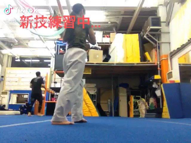 新技練習動画。Tiktokはじめたのでよかったら見てみてください(yuriehiyoko)おやすみ〜