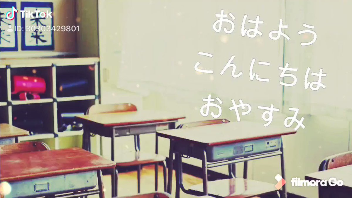 最近TikTokで流行ってるやつをやってみた。#September#TikTok #ちゃんと学校行け