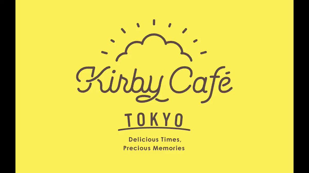 RT @KirbyCafeJP: さあ、いよいよ「カービィカフェ TOKYO」がはじまります! https://t.co/EZ5WILc8Cq https://t.co/11VtseYxHM