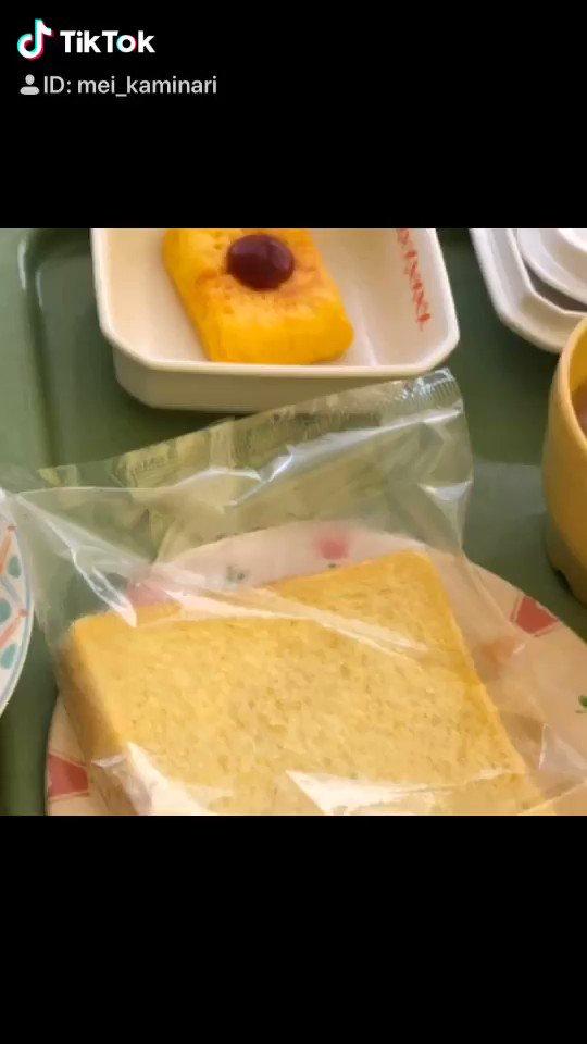病院食のレパートリー。とってもつまらない動画作りました、私ww😂#神鳴めい#TikTok#mvモード #入院食