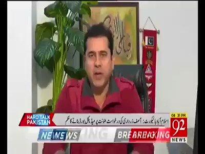 نوجوت سنگھ سدو وزیراعظم عمران خان کہ بارے میں کیا کہتے ہیں اور خود صحافی عمران خان کپتان کے بارے میں کیا کہتے ھیں زرا سنیے ...!! وزیراعظم عمران خان بہت خطرناک آدمی ﮬﮯ 👇