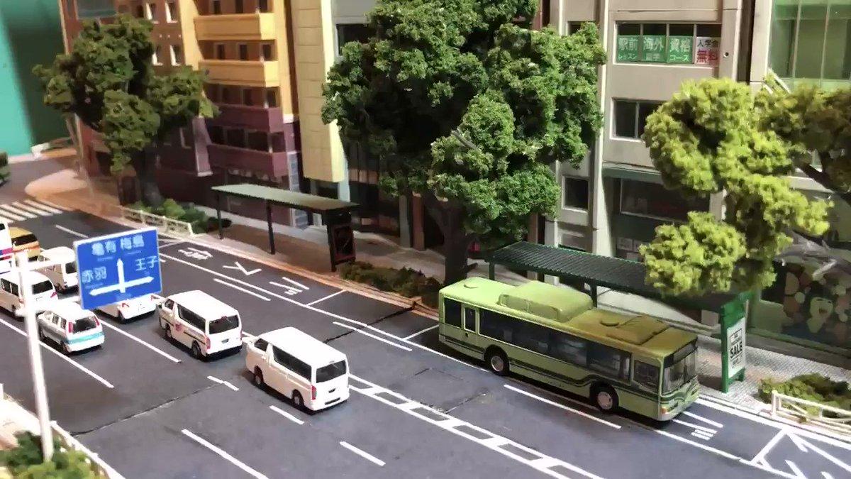 バスコレ用ポイントシステム(改良版)   半年かけてやっと技術開発が完了しました! 路線によって違うバス停に停車させたり、渋滞を再現することが可能です。 京都市バスで西大路通の雰囲気を再現しています。#バスコレモジュール