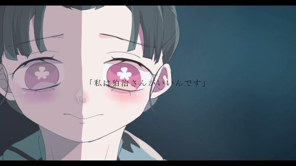 こい願わくは また18巻/狛恋※ショートアニメ風※音無し最後まで見て欲しいです