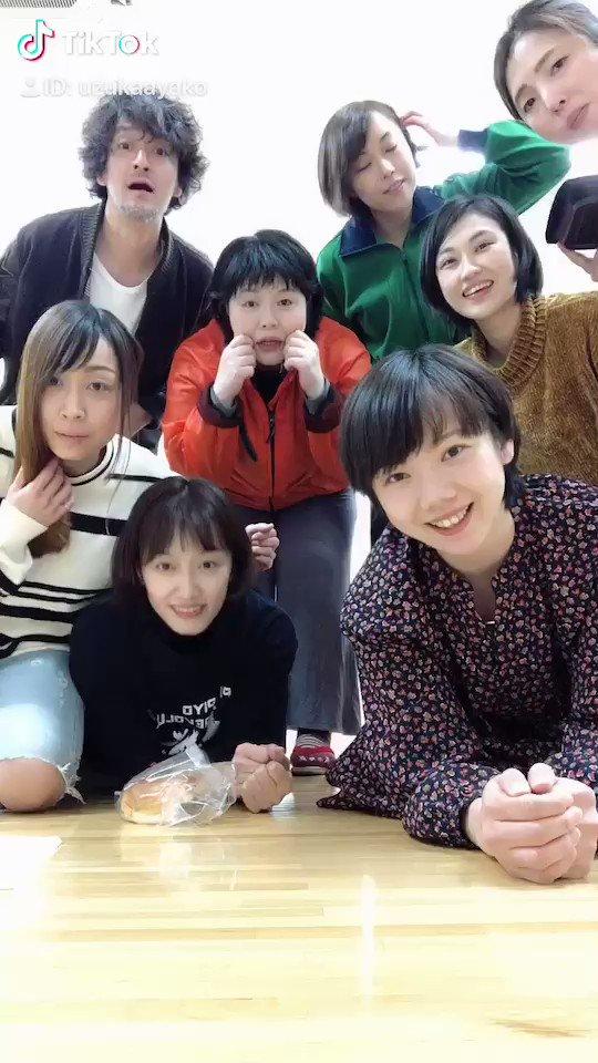 #兎座 #兎の姉妹 30オーバーで初のTikTok若者の仲間入りです❤︎