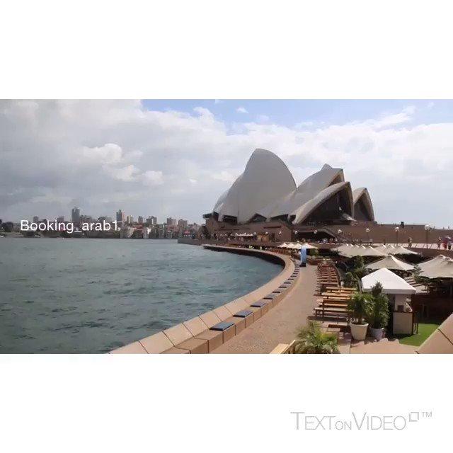 Sydney-Australia💕💗🇦🇺 أشهر أوبرا بالعالم 🌎ومن أشهر ٢٥ معلم🌎 - كله كوم والبحر والمقاهي والممشي الجميل كوم ثاني - تابعوني يومياً جديد من تصويري 🎥 #السعوديه_قطر_خليجي24