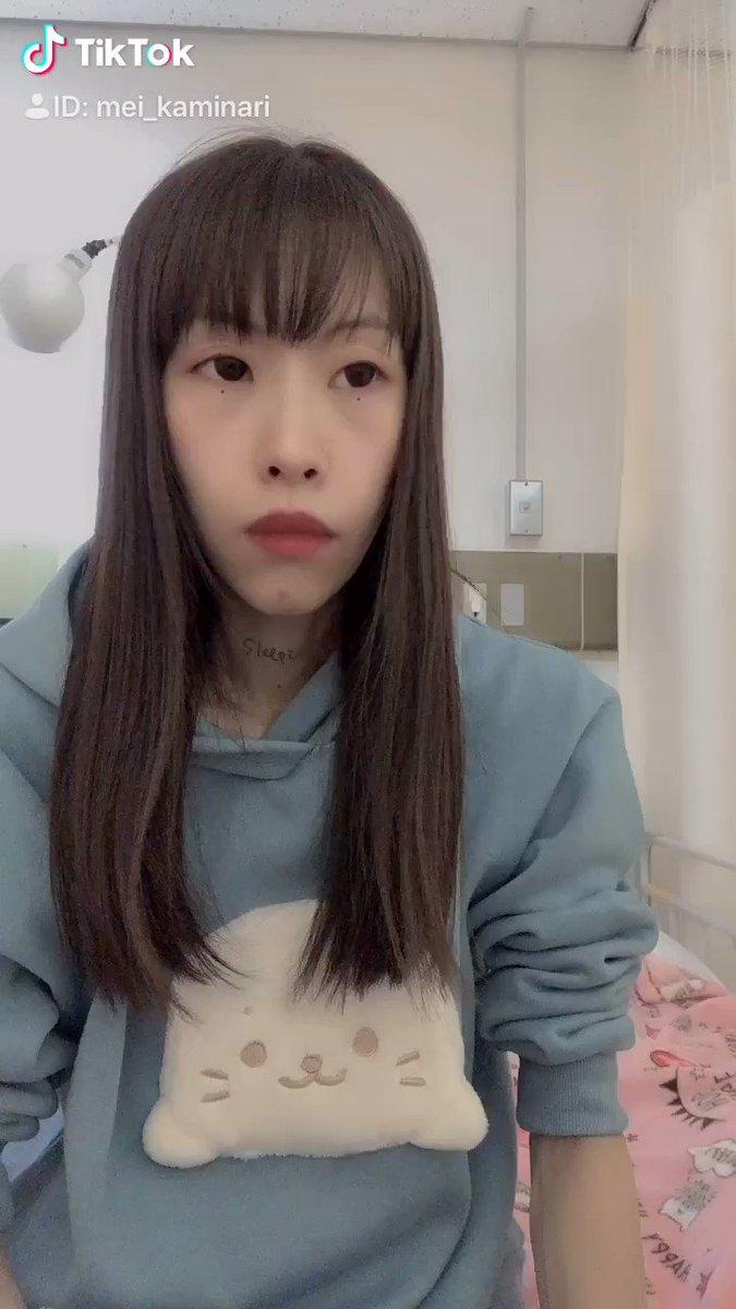 おはめい😋🍳きんきんきんようびーむ◎金曜日か、今日は!!てことは、Li-V-RAVEのワンマンが名古屋であるね🎤🎶これ名古屋の方はもちろんだけど、東京勢も行くしかなやつぢゃない?私も元気なら行きたかったな‼️今日も皆の1日が素敵な日でありますように🌈#神鳴めい#TikTok#入院中#闘病