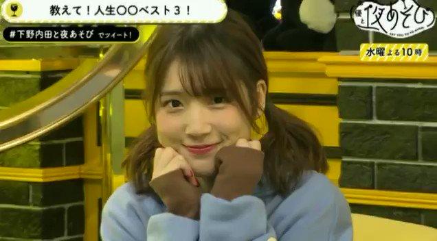 声優キャプチャー動画内田真礼キメ顔からの笑顔☺️