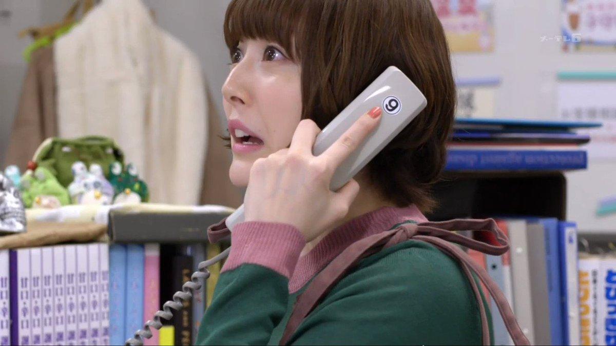 電話相手にキレ芸を披露する花澤香菜