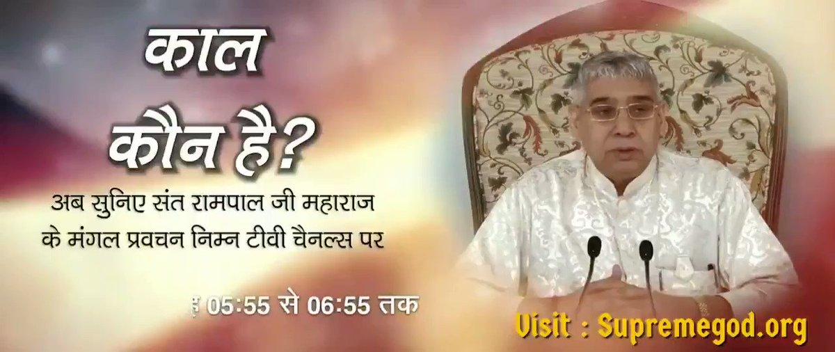 #GodMorningWednesday The Gita-speaking lord is saying in chapter 📖 11 verse 32 that I am Kaal. Shri Krishna ji was not Kaal, then who was that Kaal❓ - Geeta Gyan by Saint Rampal Ji Maharaj  #WednesdayMotivation #WednesdayThoughts #WednesdayWisdom