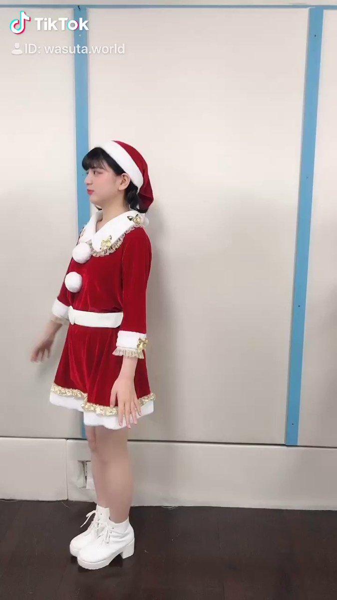 TikTok更新しました🎅#わーすた #wasuta  #クリスマス