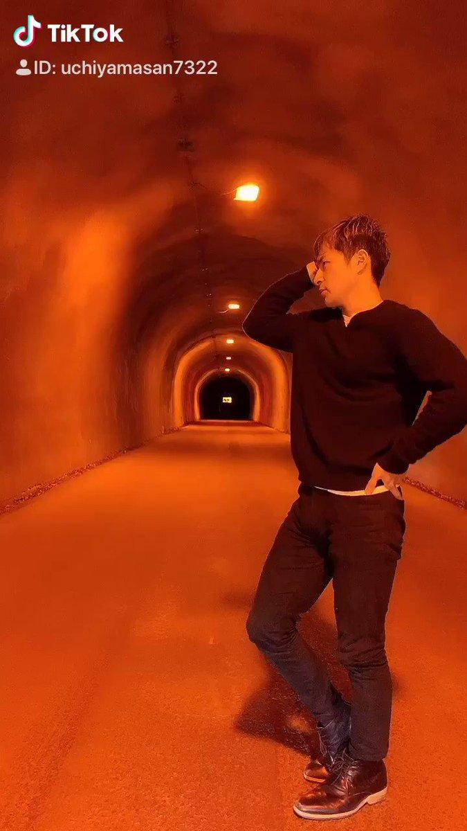 【心霊スポットでtiktok撮ってみた】内山さん取り憑かれて変な動きになってる…🤔❔明日、YouTubeで撮影の様子をアップするので是非みてね😄✨YouTubeもよろしくね🕺🏻✨#心霊スポット #tiktok #やってみた #内山さん #別の感覚器官 #バズりたい
