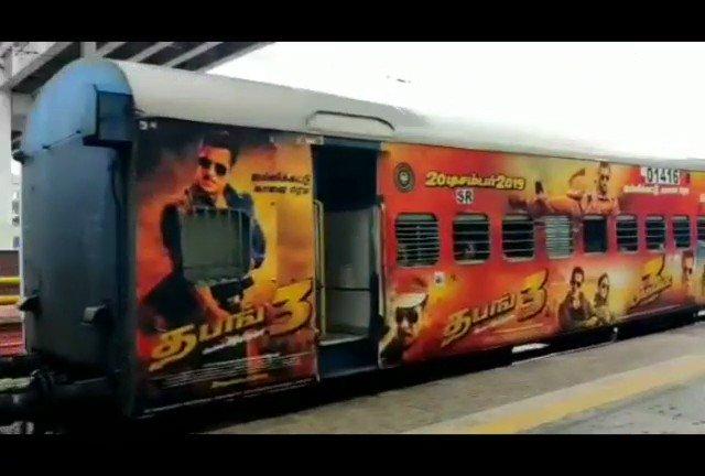 #Dabangg3 on wheels 🔥🔥 One of a kind train promotions for @BeingSalmanKhan's Tamil outing!💥  @PDdancing @SKFilmsOfficial @arbaazSkhan @sonakshisinha @saieemmanjrekar @KicchaSudeep @nikhil_dwivedi @AChowksey @DoneChannel1 @gobeatroute