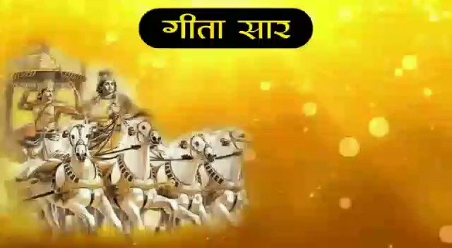 #यथार्थ_गीता_अनुवाद Gita Adhyay 4 Shlok 33 to 35:- O Arjun! Go to the Tatvdarshi saints who have the complete knowledge and the solution of the Purna Parmatma (SupremeGod), prostrate before them. - Saint Rampal Ji Maharaj