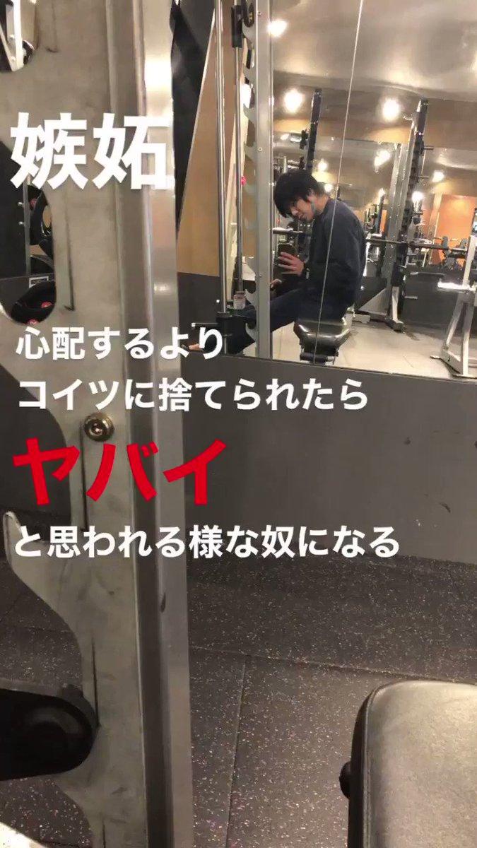 #gym #workout #トレーニング