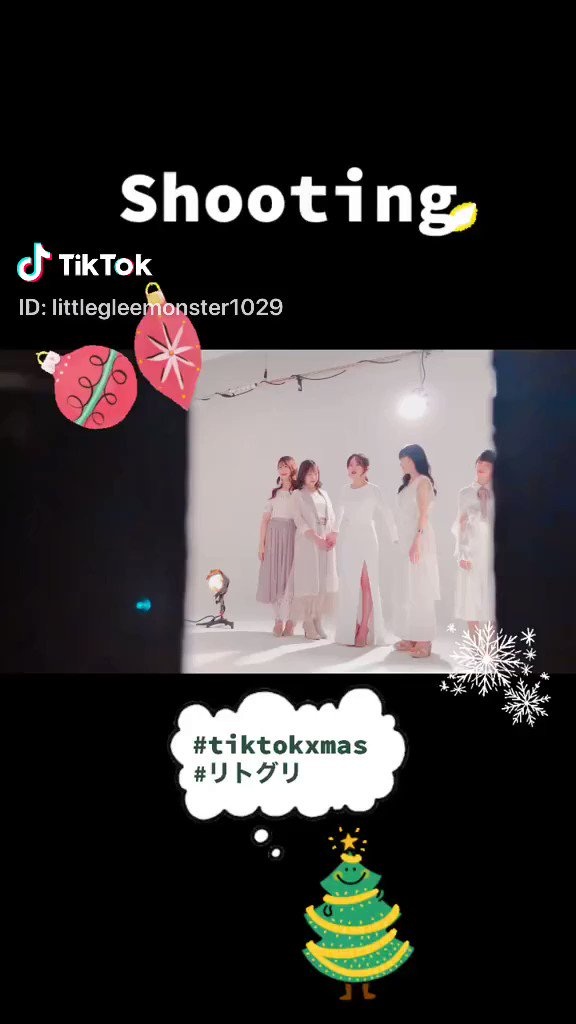 TIkTok更新されてたー!!#リトグリ #tiktok #愛しさにリボンをかけて