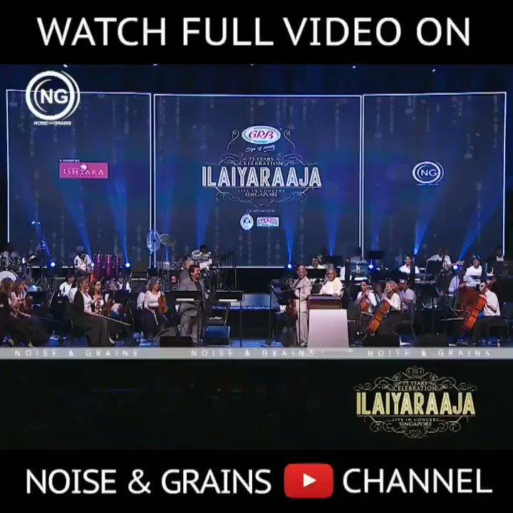 எனக்கு மூணாங்கிளாஸ் படிக்கும் போதே காதல் உருவாயிறுச்சு💞 Full Video ▶️   @ilaiyaraajaoffl @IlaiyaraajaFans  #IlayaraajaLive #NoiseandGrains #IlayaraajaSingapore #FirstLove #IlayaraajaMusic #IlayaraajaFirstLove