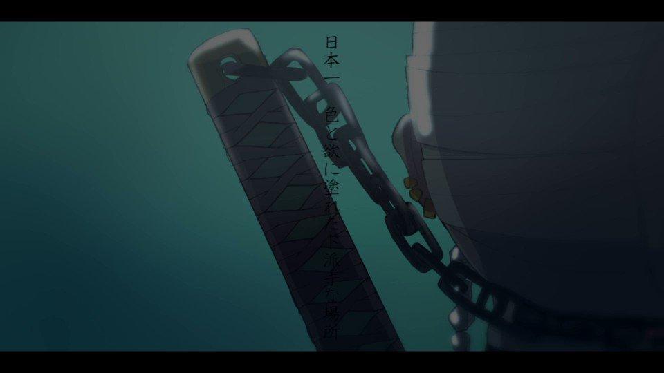 遊郭編のアニメ風予告編PV…みたいな※まだ未完成※音量注意※フリーBGMをお借りしています