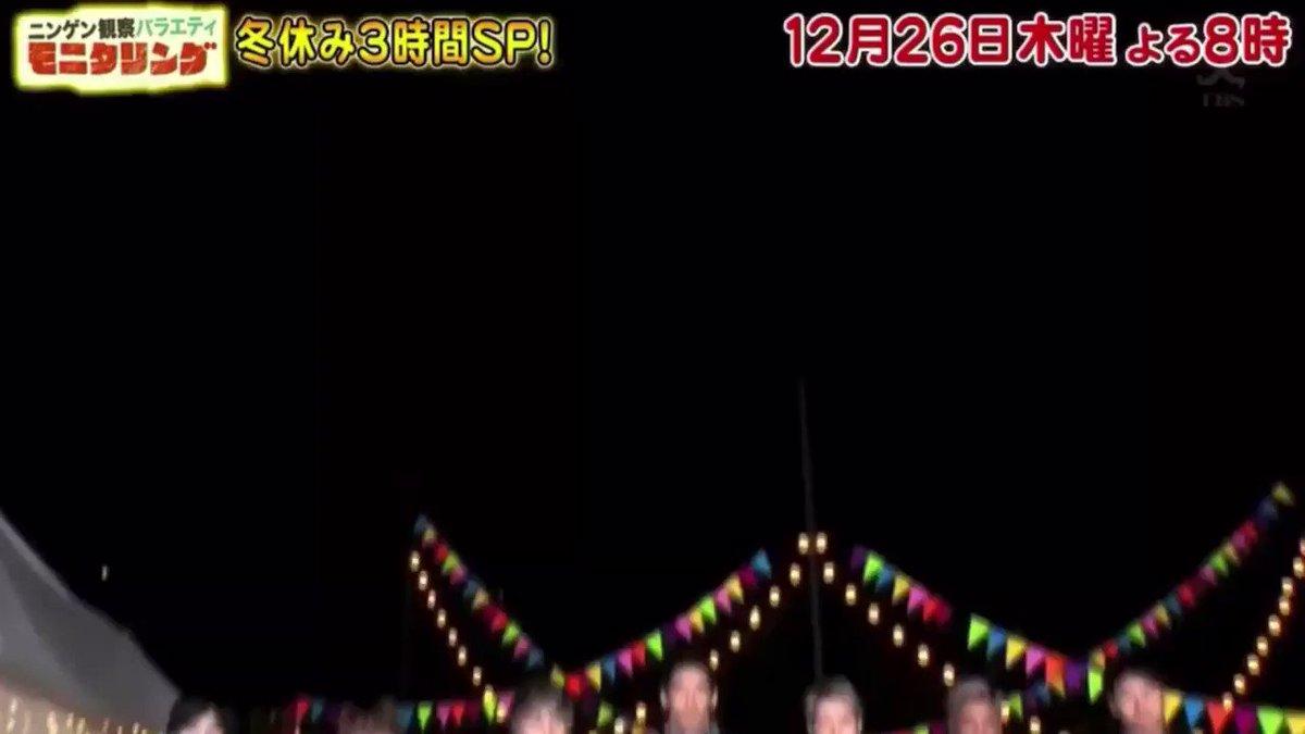 三代目J SOUL BROTHERSキャンプ大会〜〜〜!