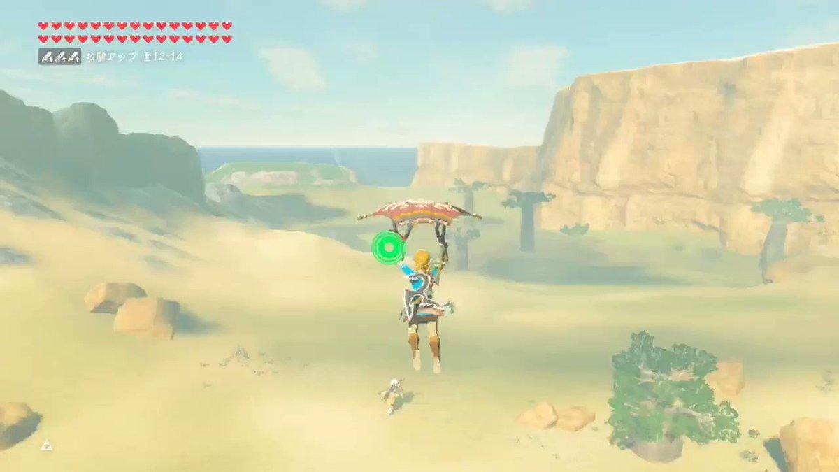 七刀流による金ライネル殺法 #Zelda #BotW #ゼルダの伝説 #BreathoftheWild