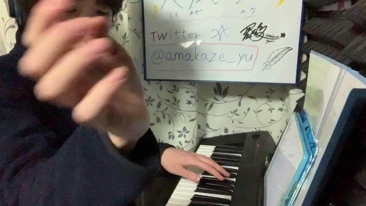 今日のSHOWROOMでの配信中にリクエストがあった今月で同じ事務所を辞めてしまう未由ちゃんの「小さな幸せ」を頑張って耳コピしてみた👍伴奏のみだけど、我ながら頑張ったと思う(笑)#未由#小さな幸せ#耳コピ#ピアノ#キーボード#伴奏