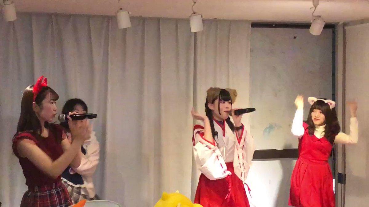 紅組ライブ!!とっても可愛い😆❤︎HP:❤︎TikTok: ❤︎Youtube:…