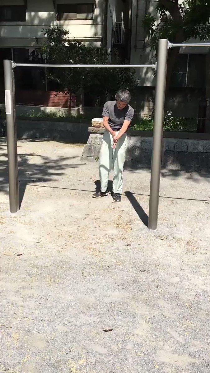 上野公園に出没するすごいおじいちゃん