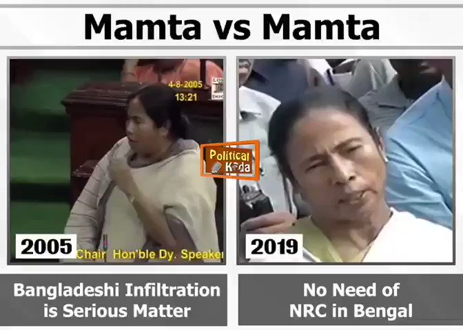 """In 2005, Bangladeshi infiltration was a """"serious matter"""" for Mamata Banerjee which she raised in the Parliament.But in 2019, there is no need for NRC in West Bengal!!Because for them, their vote bank is above the nation!!#CABProtests"""