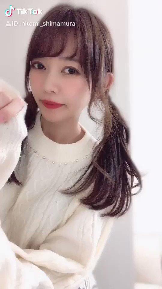 【テレビ出演情報】12月14日本日‼️パチFUN!▫️テレビ神奈川 25:00~25:30#tiktok でしか見れない動画もたくさん。