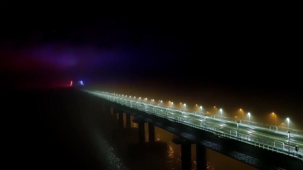Крымский мост в тумане фото