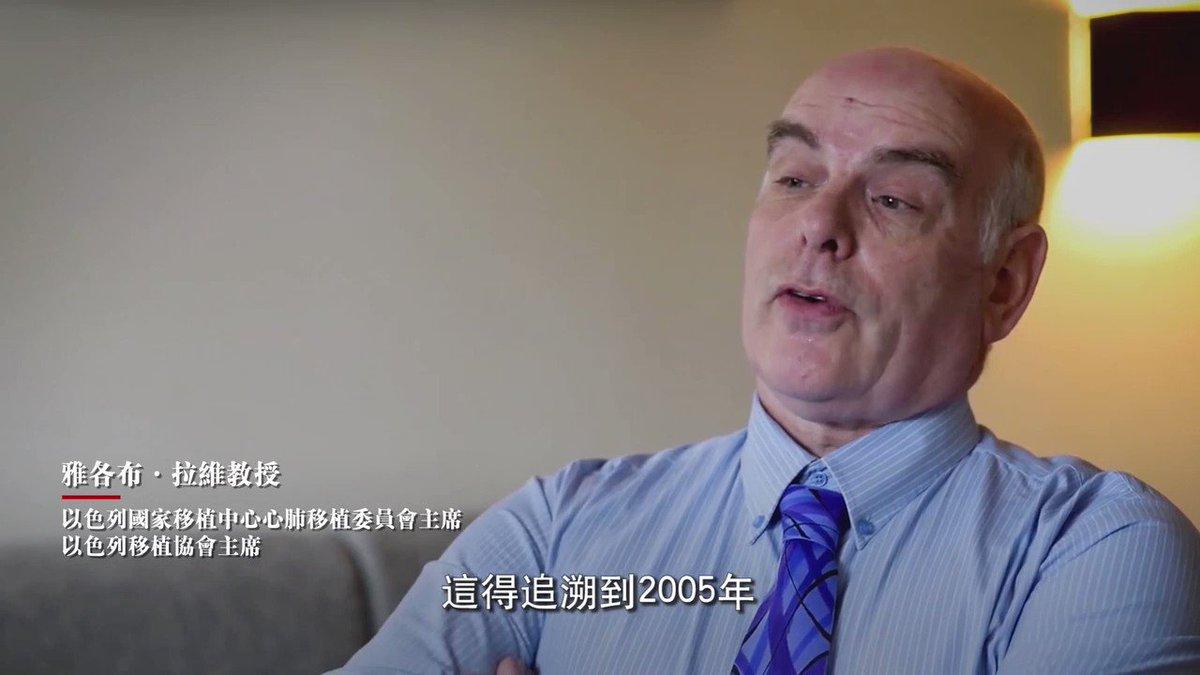 💀💀中共制度下的恐怖----活摘器官移植业!💀💀 Live Organ Harvesting Business in China 1 法轮功人,藏族人,维吾尔人,甚至是汉族人都是最大的受害者! 不灭共,没有平安, #团结灭共 ! @IntyPython @HKokbore @Salih_Hudayar @Bigthin83310115 @ilhammahmut @etman09 @KuzzatAltay @Bsintash