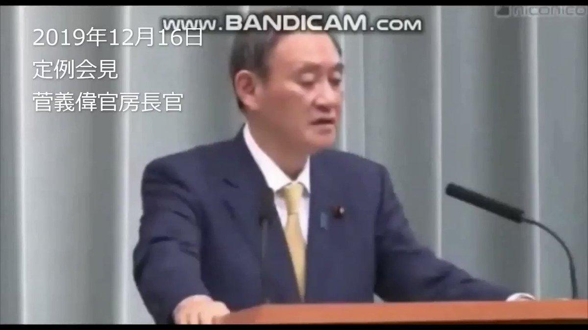 無法国家 #韓国 が日本による輸出管理見直しの撤廃を求めている事について→菅官房長官「輸出管理は国際的な責務として適切に実施していく観点から・・・総合的に評価し運用していく。そもそも相手国と協議し決定する様な性質のものではない」 https://t.co/KKlnsFoqBc