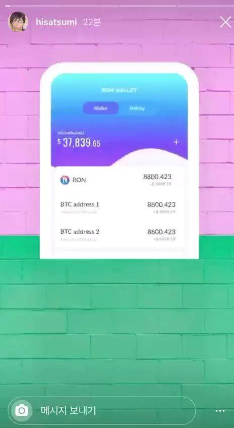 📢スマートフォンアプリ 『RON / ロン β  iOS版』12月27日よりAppストアからダウンロード開始!📢Android版Google Playよりダウンロード可RONアプリを先行ダウンロードしてくれたかた全員に『仮想通貨1万円分(RON)をプレゼント』・概要 先行ダウンロード10,000名様に達した時点で終了