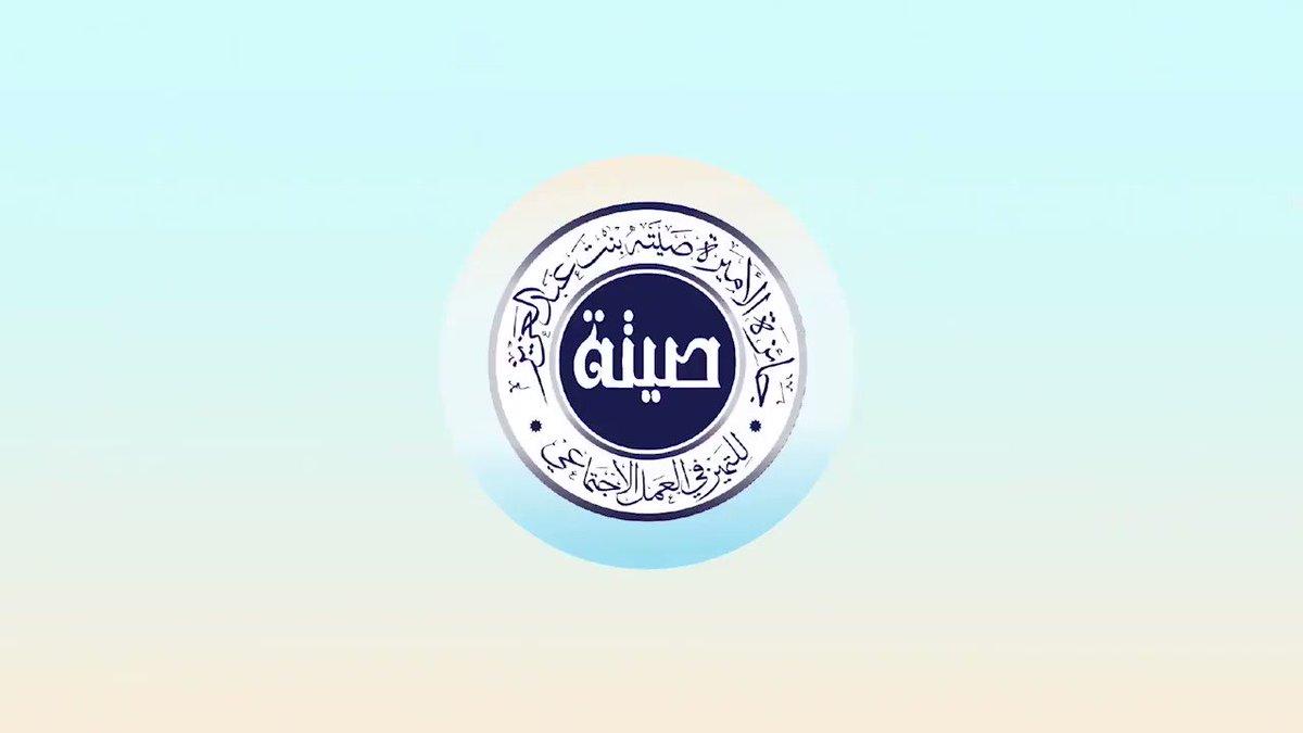 >الأمين العام للجائزة أ.د.فهد بن حمد المغلوث خلال اللقاء التعريفي لجائزة الأميرة صيتة بمنطقة نجران
