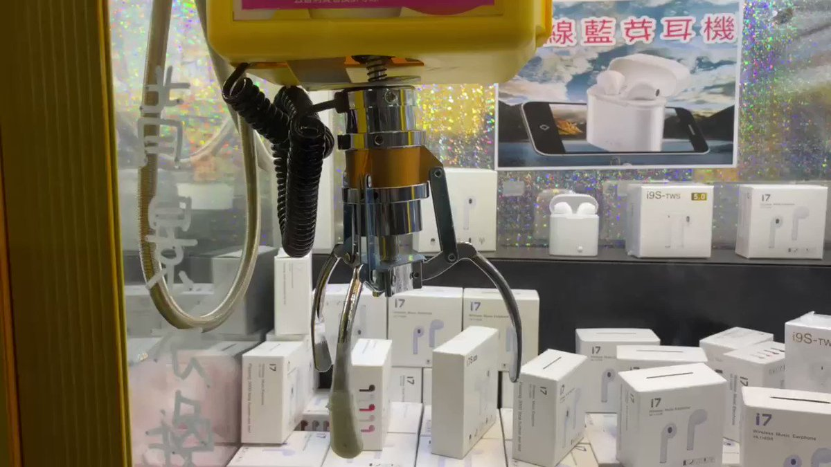 ...and then follow up with this claw machine for the companion AirPod knockoffs