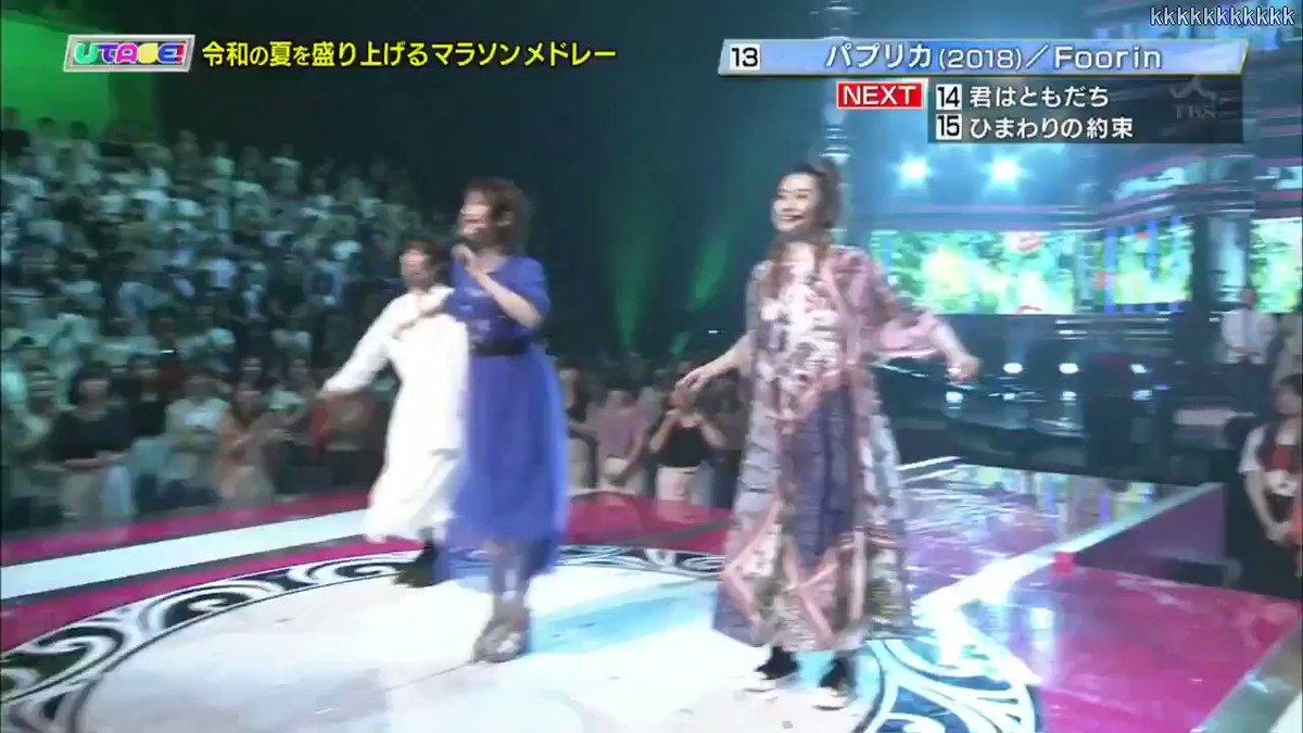 レコード 大賞 パプリカ