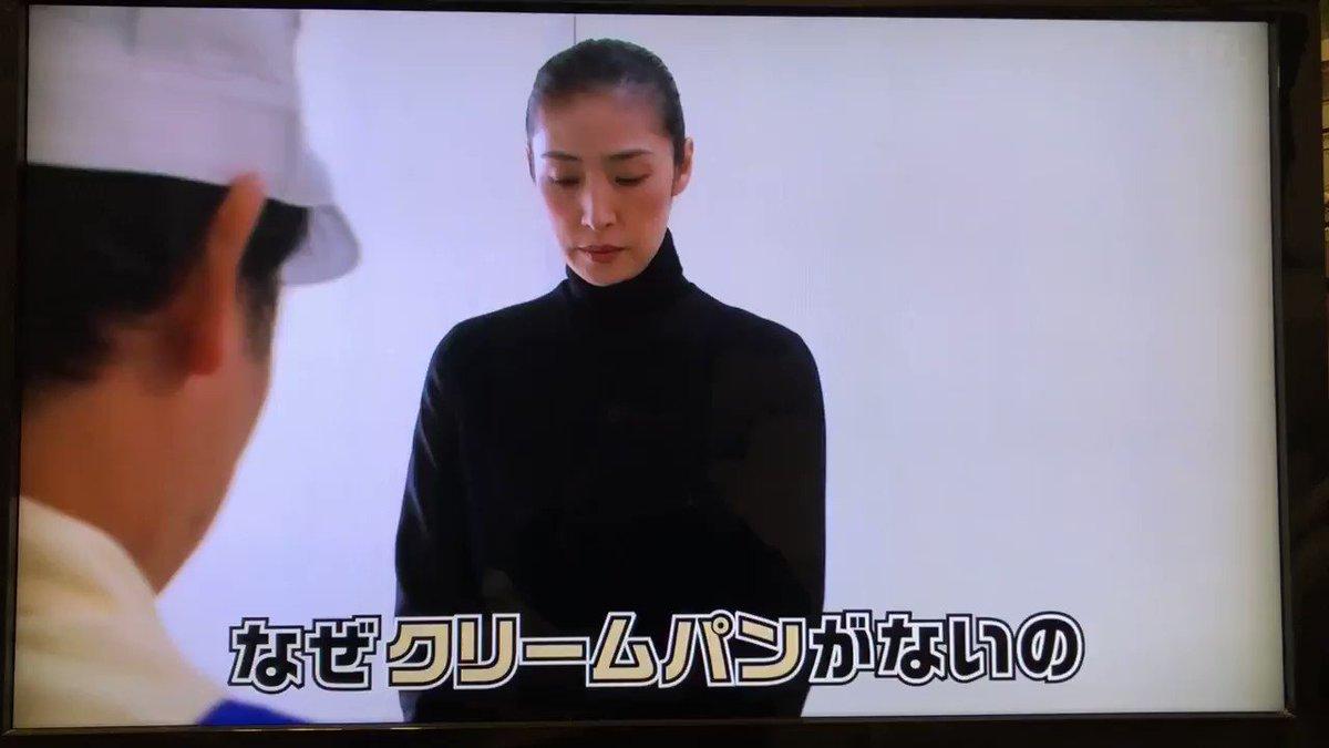 ガキ使 天海祐希