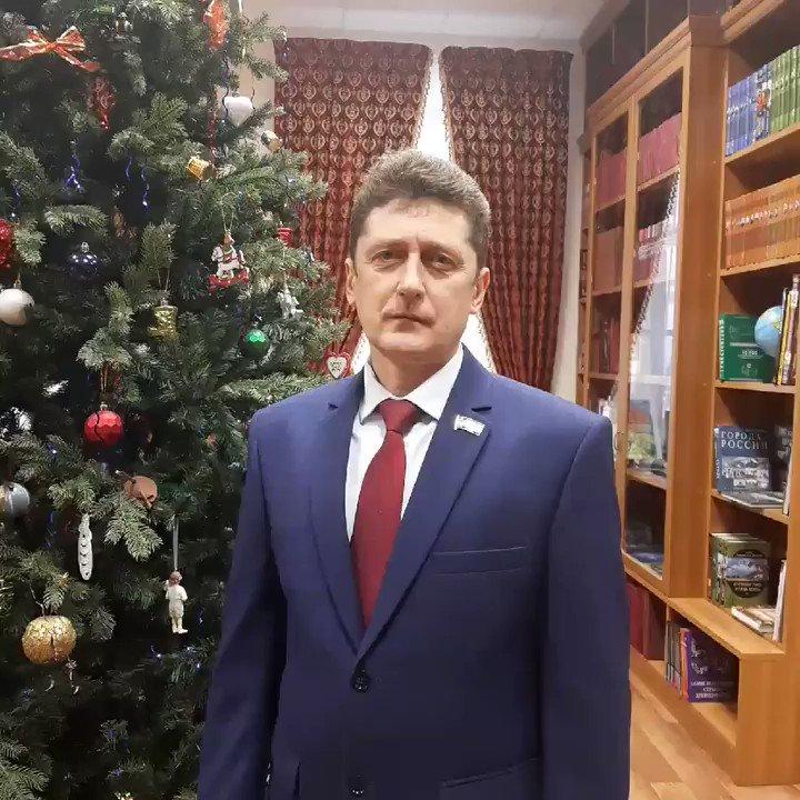 удается, новогоднее поздравление депутата из города самара июля сентябрь