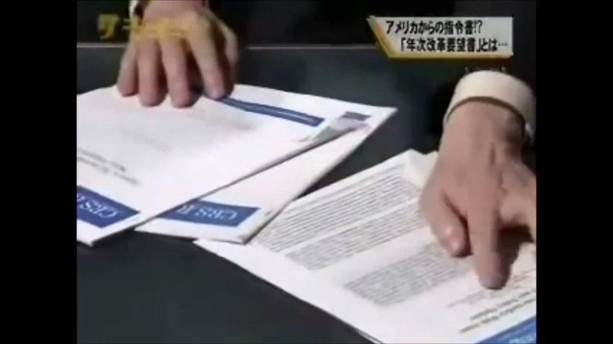 ワン ナンバー ジャパン 意味 アズ