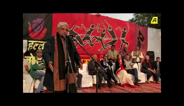 Well said @Javedakhtarjadu bhai! Religious chauvinism is a distraction from the real issues facing the country and aims to deflect attention from the economic & governance failures of an inept government.pic.twitter.com/enC2m4MlvC