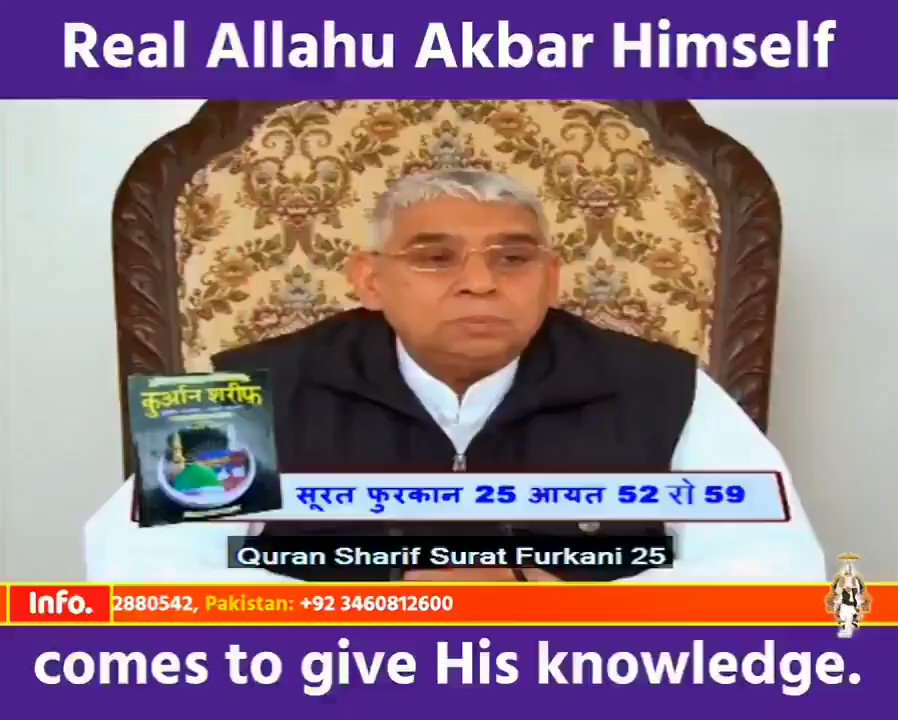 #WrongWorshipInIslam_Live Many Muslims say that Allah doesn't come to us to deliever knowledge but in reality he comes and meets pious souls  #IPLfinal #BiharElectionResults2020 #DCvMI #RespectAndLearnFromElders #AmazonSpecialsRedmiNote9Pro