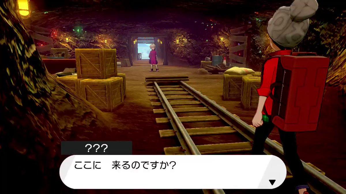 ビートが1番びっくりしたやろ  #ポケモン剣盾 #NintendoSwitch